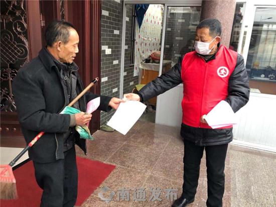 严密部署、重视细节、视频交流,南通海安谭港村合力防控疫情
